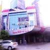 Hotel Chennai Gateway