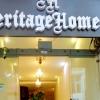HOTEL HERITAGE HOME