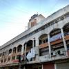 Hotel Sanmati