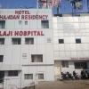 Hotel Chandan Residency